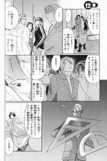 Saejima1.jpg