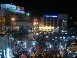 Town2-DaLat.jpg