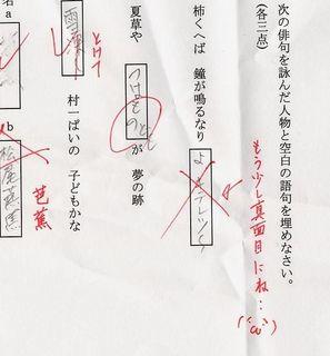 Document1.jpg